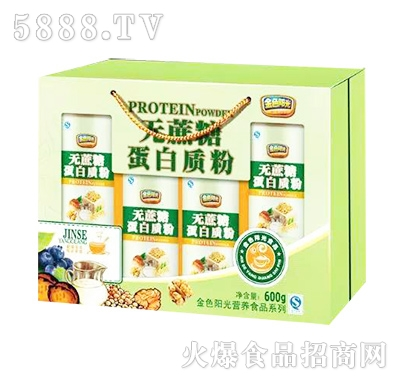 金色阳光无蔗糖蛋白质粉