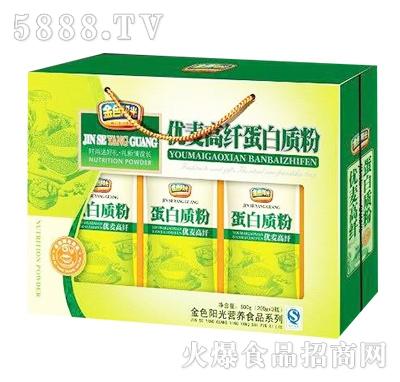 金色阳光优麦高纤蛋白质粉