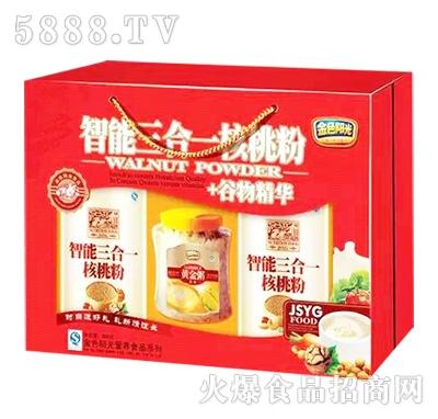 金色阳光智能三合一核桃粉+谷物精华