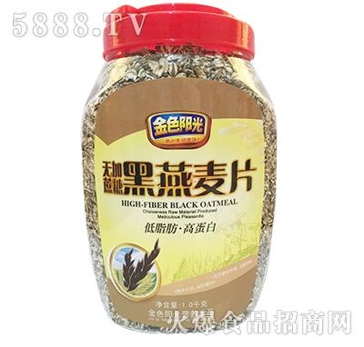 金色阳光黑燕麦片1kg