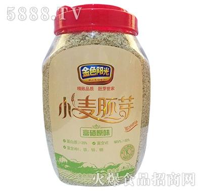 金色阳光麦胚芽富硒原味1kg