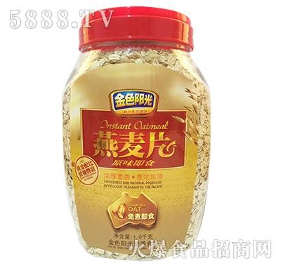 金色阳光燕麦片1kg