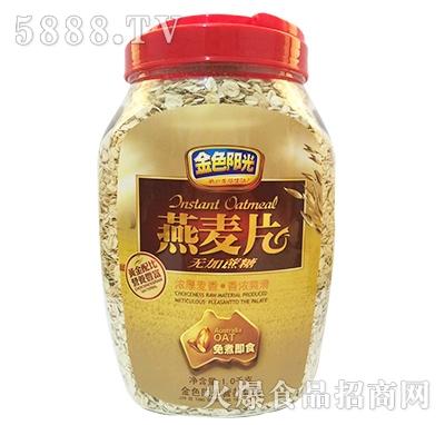 金色阳光燕麦片无加蔗糖1kg