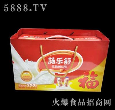 肠乐舒乳酸菌饮品礼盒