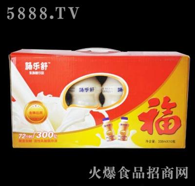 肠乐舒乳酸菌饮料礼盒10瓶