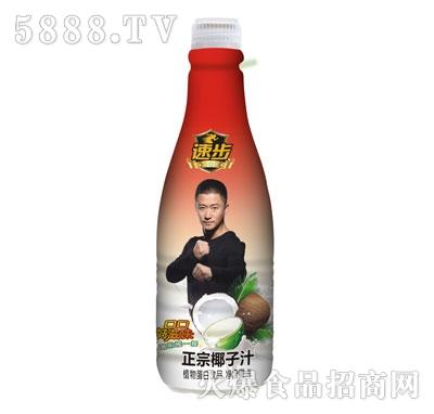 速步正宗泰式生榨椰子汁植物蛋白饮品