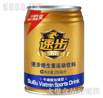 速步维生素运动饮料250ml
