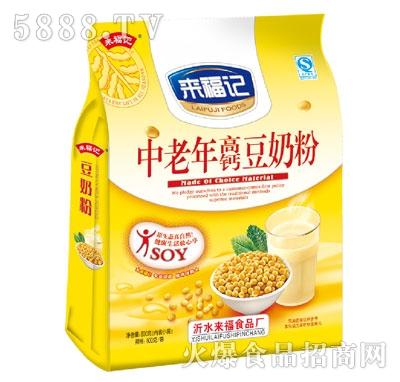 来福记中老年高钙豆奶粉600g