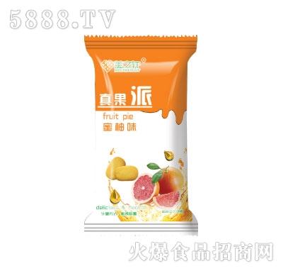 美之轩真果派蜜柚味
