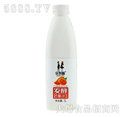 京智源发酵芒果汁1l