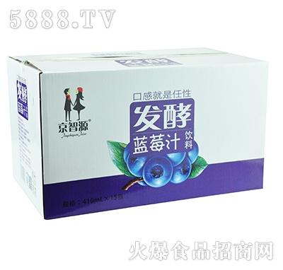 京智源发酵蓝莓汁410mlx15瓶