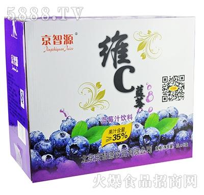 京智源屋顶维C蓝莓汁1lx8盒