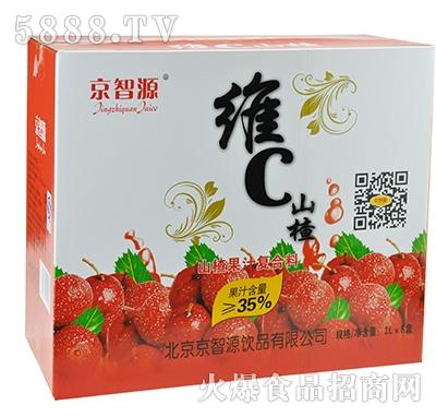京智源屋顶维C山楂汁1lx8盒