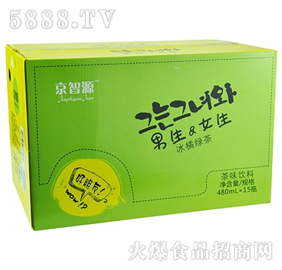 京智源男生女生冰橘绿茶480mlx15瓶