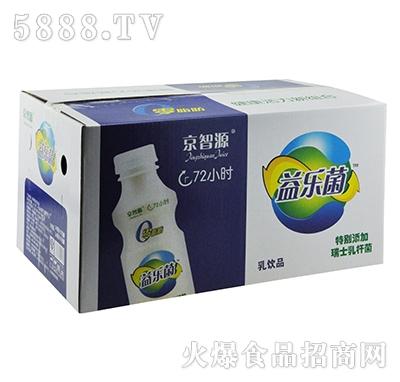 京智源益乐菌乳饮品