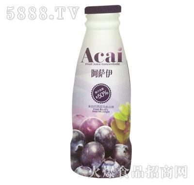 阿萨伊果汁
