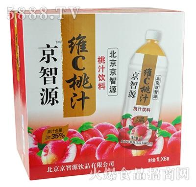 京智源维C桃汁1lx6瓶