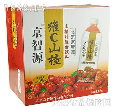 京智源维C山楂汁1lx6瓶