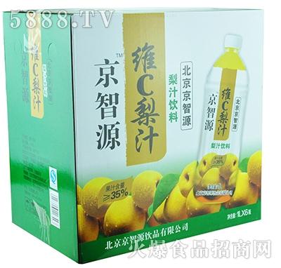 京智源维C梨汁1lx6瓶