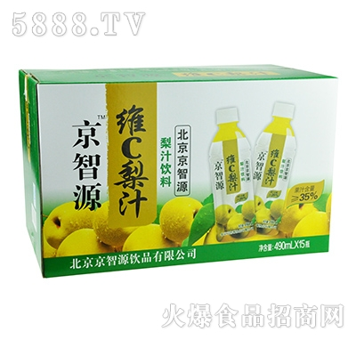 京智源维C梨汁(圆瓶)490mlx15瓶