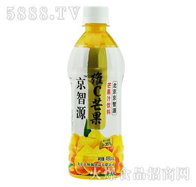 京智源维C芒果汁(圆瓶)490ml