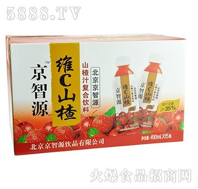 京智源维C山楂汁(圆瓶)490mlx15瓶