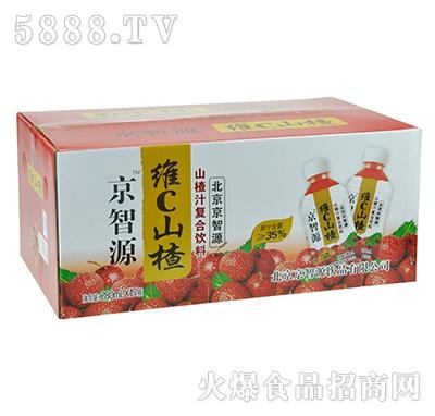 京智源维C山楂汁280mlx15瓶