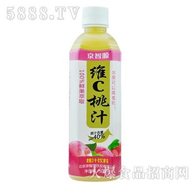 京智源维C桃汁(方瓶)500毫升