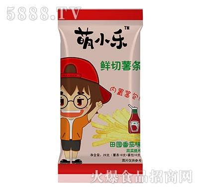 萌小乐28克鲜切薯条田园番茄味