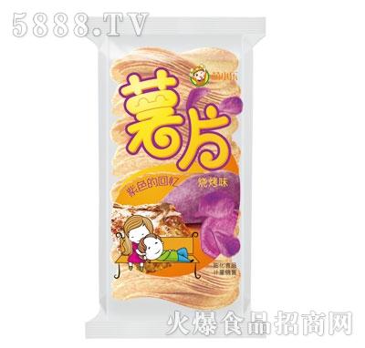 萌小乐紫薯烧烤味薯片散称