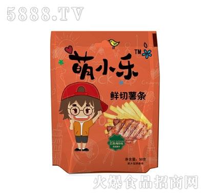 萌小乐鲜切薯条50g巴西烤肉味