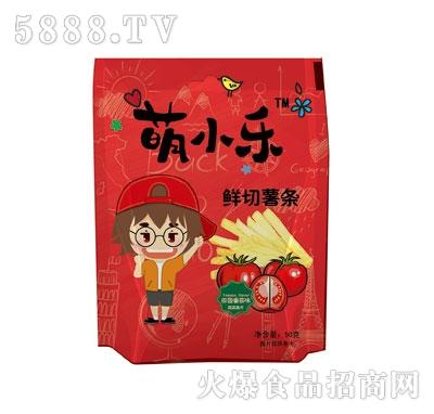 萌小乐鲜切薯条50g田园番茄味