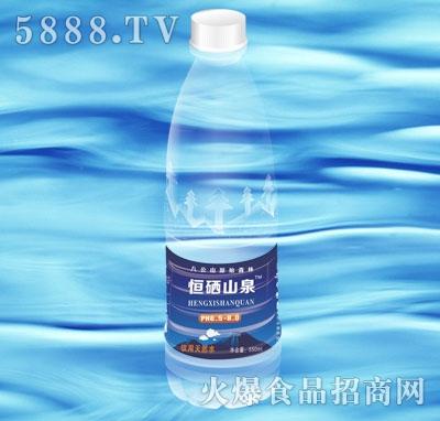 恒硒山泉饮用天然水550ml