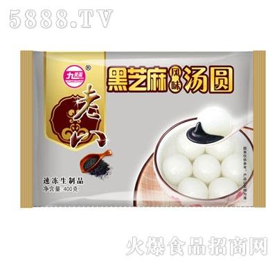 九美斋400g黑芝麻汤圆