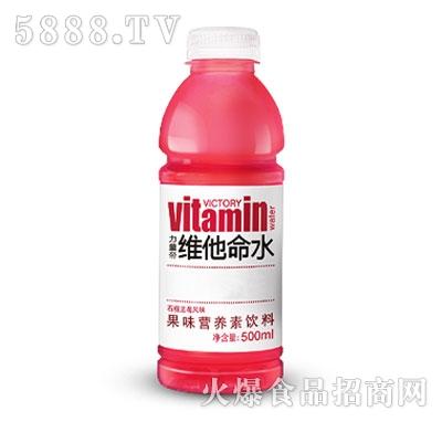 农夫山泉果味营养素饮料维他命水