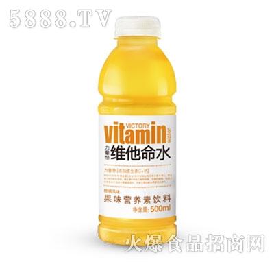 农夫山泉果味营养素饮料维他命水橙500ml