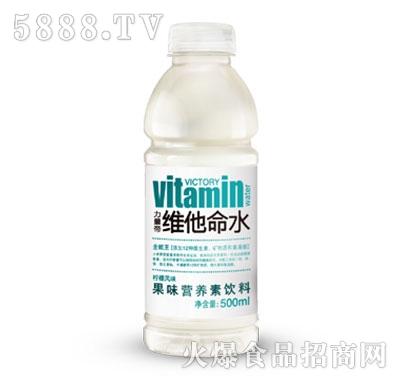 农夫山泉果味营养素饮料维他命水柠檬500ml