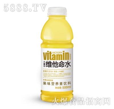 农夫山泉果味营养素饮料维他命水热带水果风味500ml