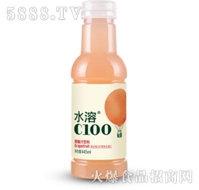 水溶C100西柚汁饮料