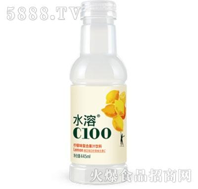 水溶C100柠檬汁饮料