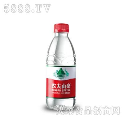 农夫山泉饮用天然水