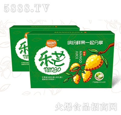 330mlx20罐鲜动力乐芒芒果汁箱装