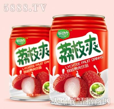 鲜动力荔枝爽果肉饮品245ml