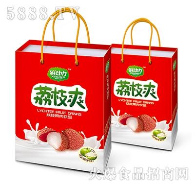 鲜动力荔枝爽果肉饮品手提袋