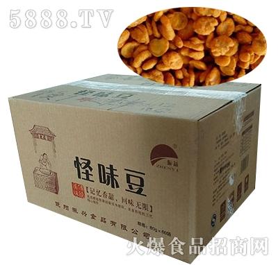 振兴咖喱味怪味豆散装箱2.5kgx4袋