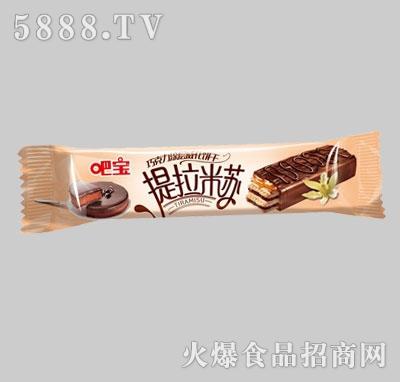 吧宝提拉米苏巧克力涂层威化饼干