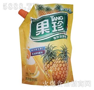 润昕果珍香甜菠萝味300g