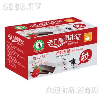 江南润丰堂产妇红糖