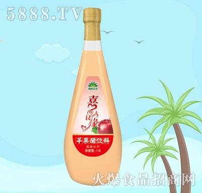 四季分享苹果醋饮料1.5L