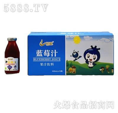恒爱蓝莓汁果汁饮料